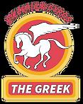 Pegasus-Logo-Graphics_edited_edited.png