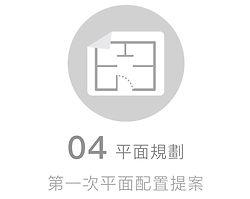4.平面-01.jpg
