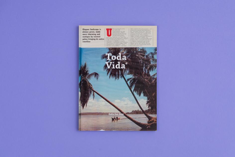 גליה גור זאב - Toda Vida