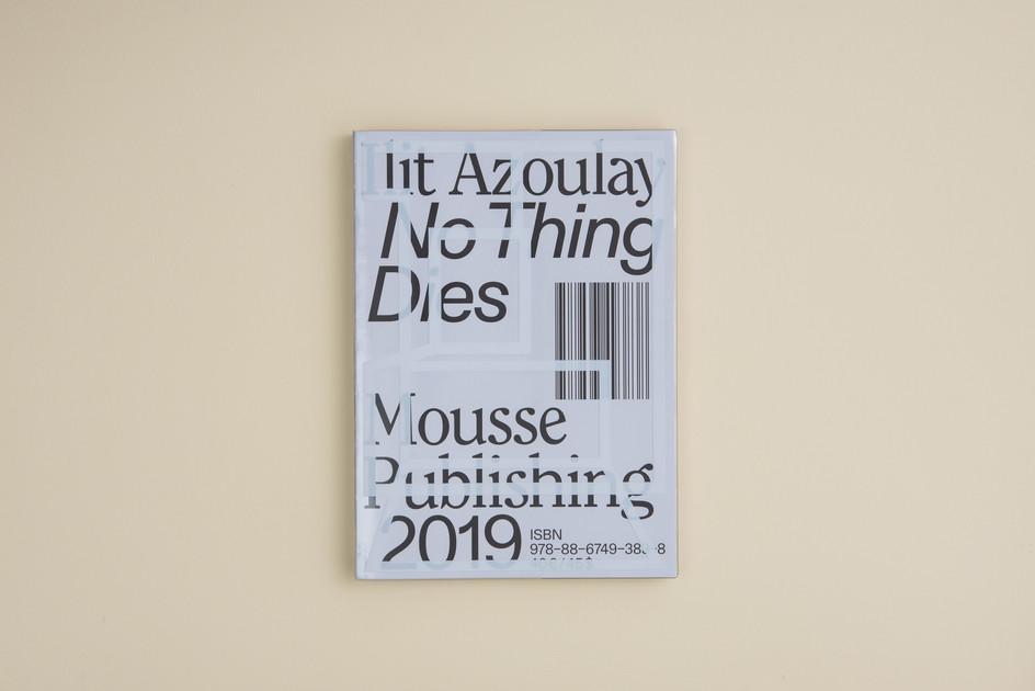 עילית אזולאי - No Thing Dies