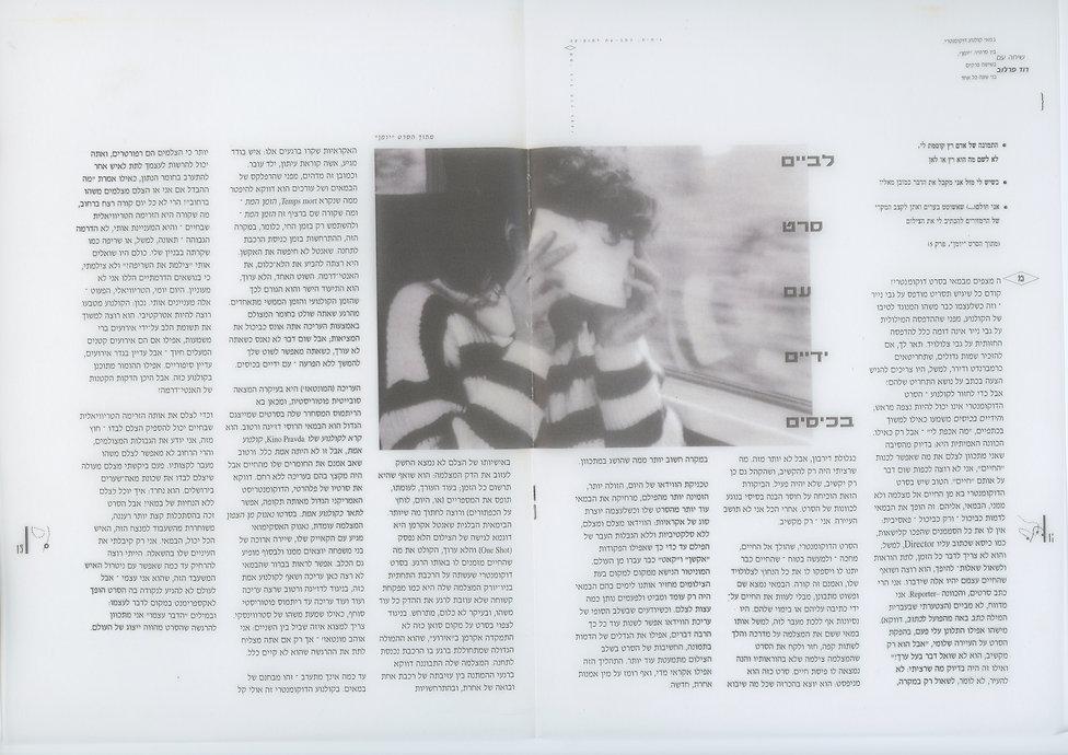 Scan 316.jpeg