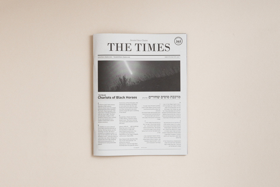בצלאל בן-חיים - The Times