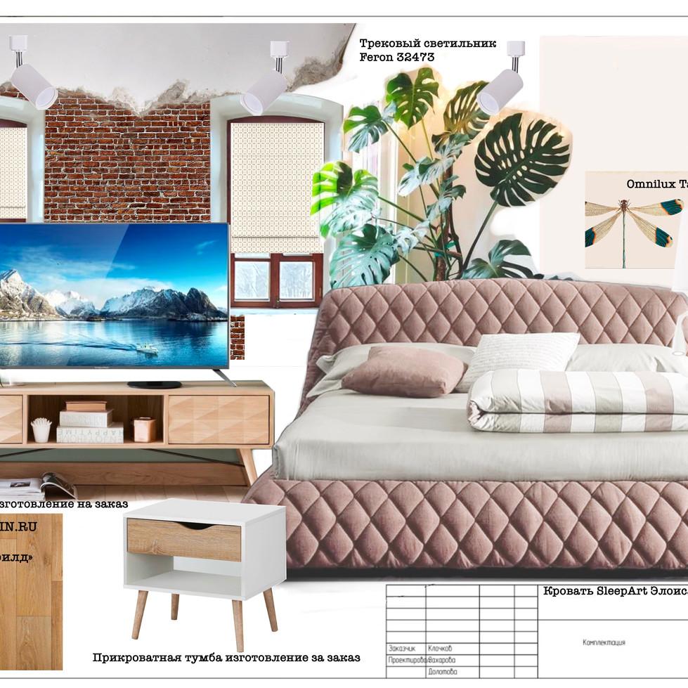Спальня концепт