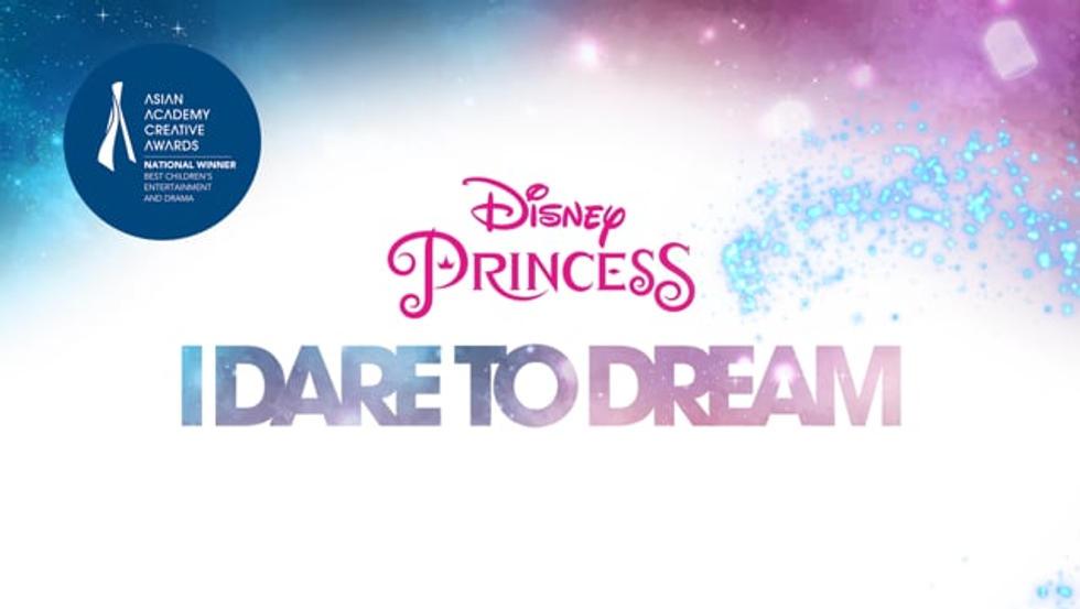 Disney Princess – I Dare to Dream
