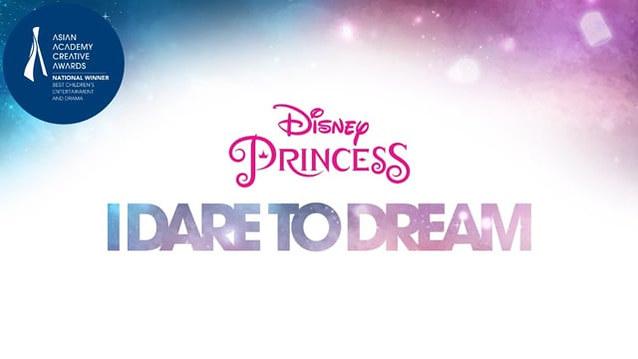 Disney Princess: I Dare to Dream Case Study