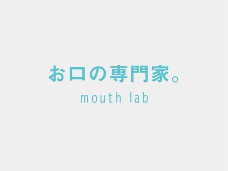 ★新規オープン★2021年2月上旬!