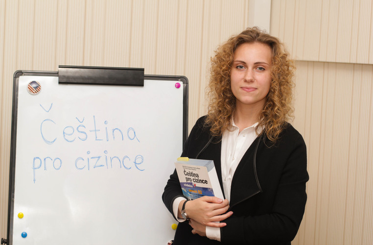 Преподаватель чешского языка К.С.Будыкина