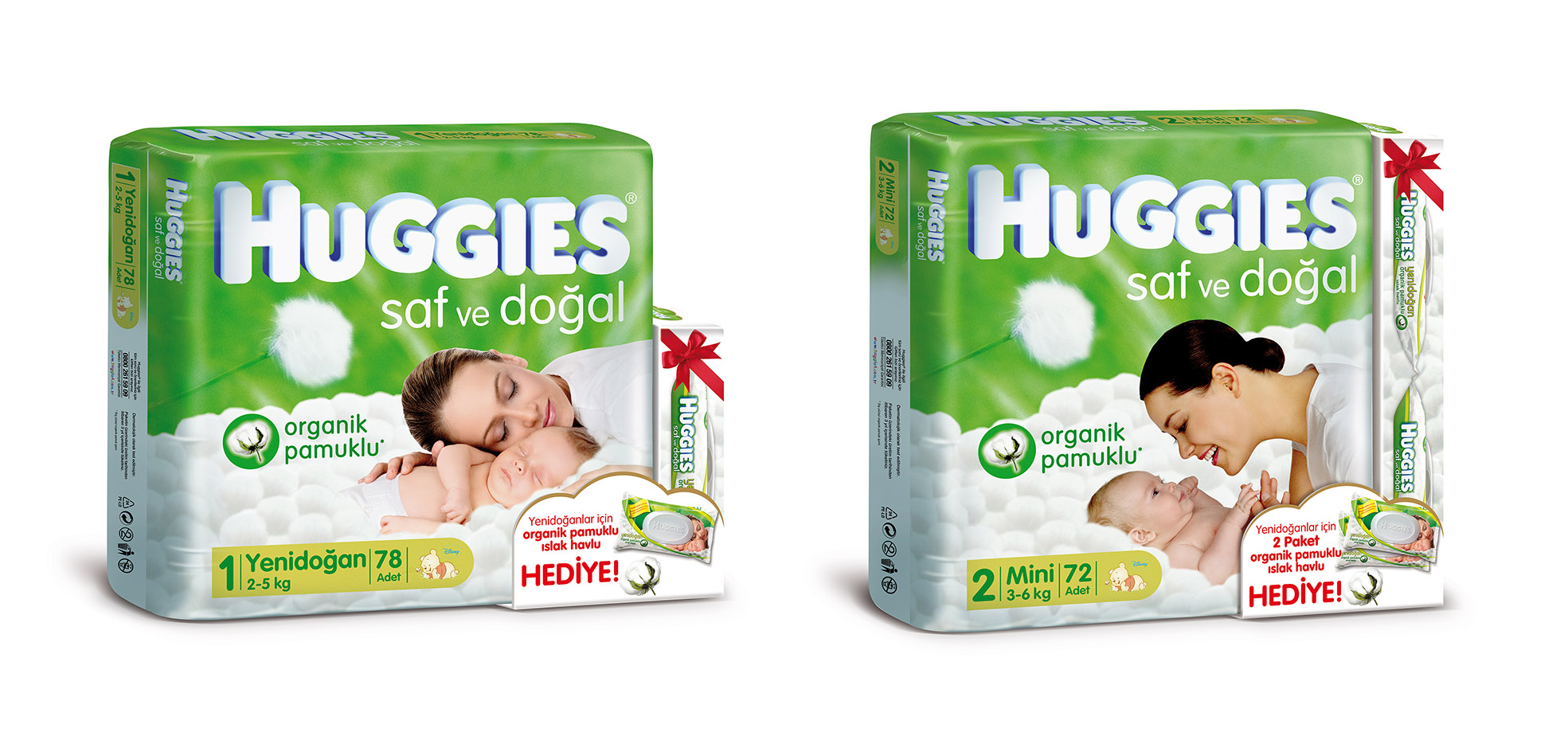huggies04