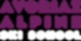 2017 Logo PNG trimmed.png