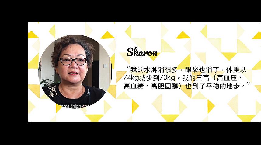 mld sharon testimonial webpage.png