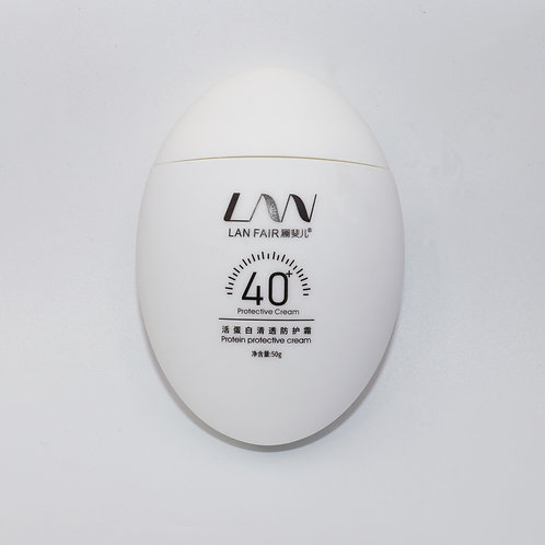 E203-50ML
