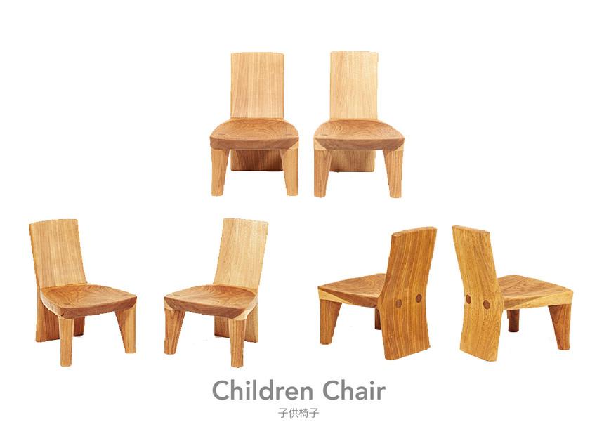 Chair_S_0028.jpg