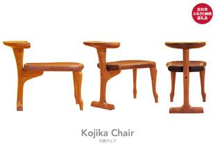 Chair_0015.jpg