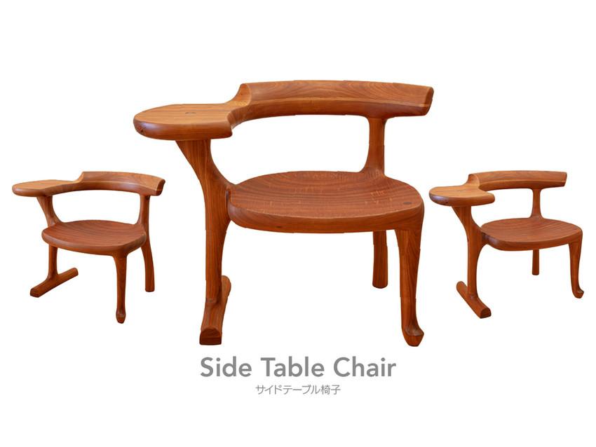 サイドテーブル椅子