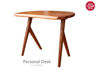 Table_0009.jpg