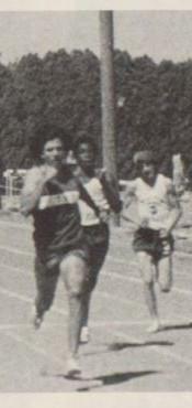 1974 track.JPG