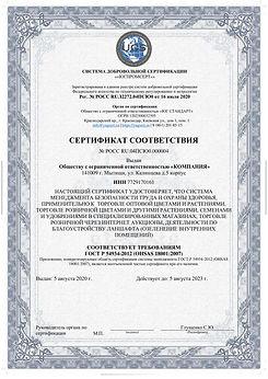 OHSAS 14001-1.jpg