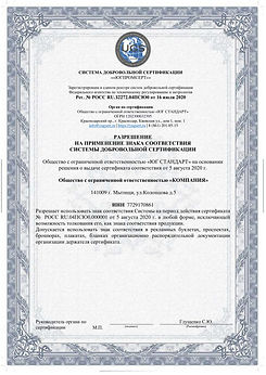 OHSAS 14001-3.jpg