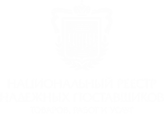 НРНП-3-белый 22.png