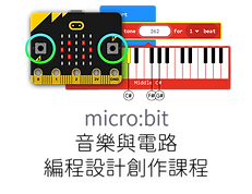 microbit music.png