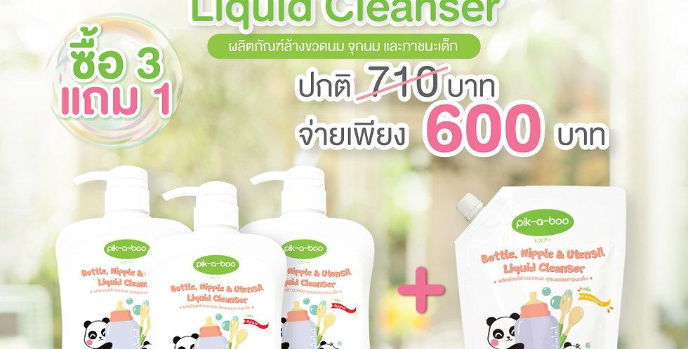Promotion Set Bottle,Nipple & Utensil Liquid Cleanser