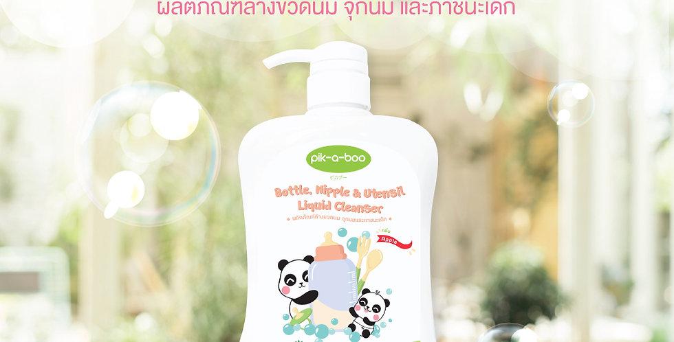 Bottle Nipple & Utensil Liquid Cleanser  กลิ่นแอปเปิ้ล