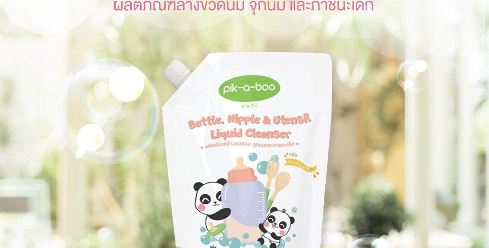 Bottle Liquid Cleanser Refill น้ำยาล้างจุกนมและขวดนมแบบเติม กลิ่นสับปะรด