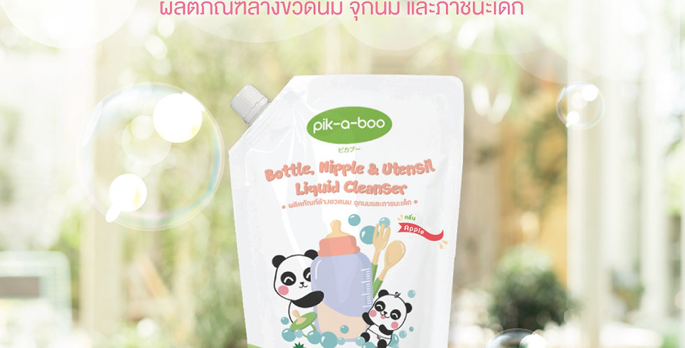 Bottle Liquid Cleanser Refill น้ำยาล้างจุกนมและขวดนมแบบเติม กลิ่นแอปเปิ้ล