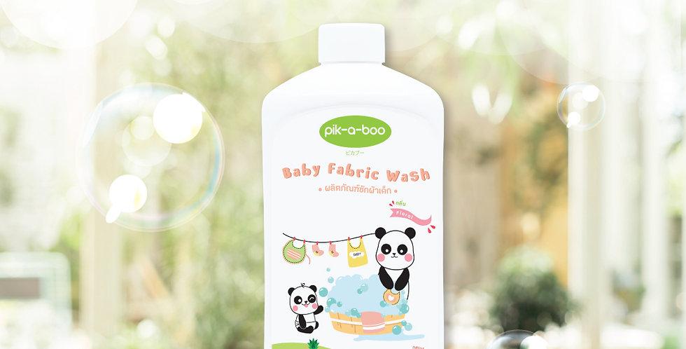 ฺBaby Fabric Wash ผลิตภัณฑ์ น้ำยาซักผ้า 1000 มล. กลิ่น Floral