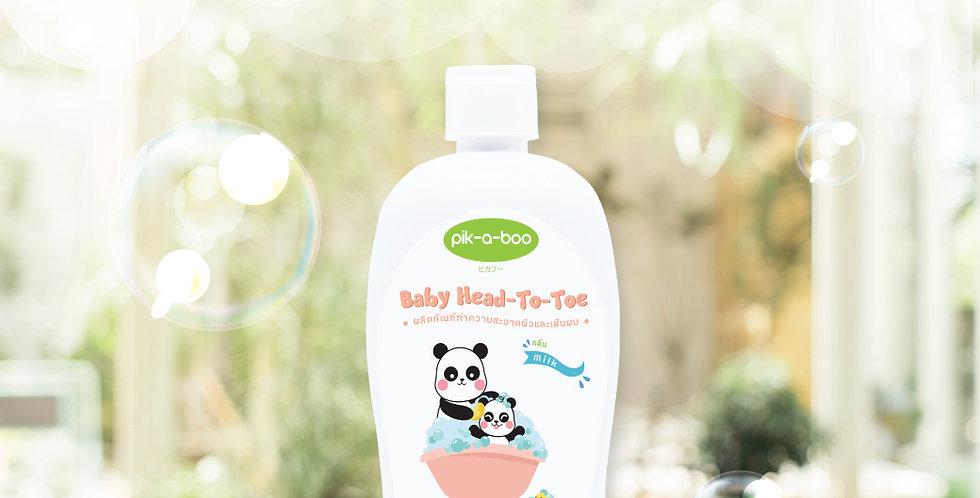 ผลิตภัณฑ์ อาบน้ำ-สระผม 500ml กลิ่น Milk
