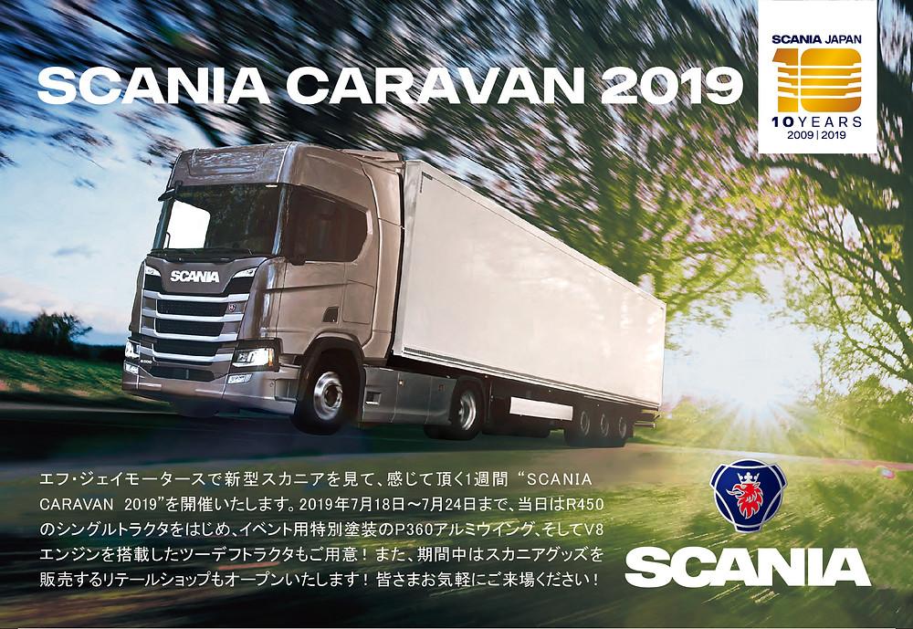 SCANIA CARAVAN 2019