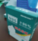 n95-respirator-square.jpg