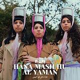 hana-mash-hu-al-yaman-art5-1024x1024.jpg