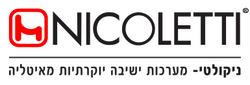Nicolatti - ניקולטי.png