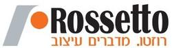 Rossetto - רוזטו.jpg