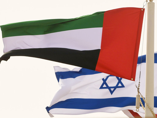 Israeli & Emirati Companies Sign the First-Ever Deal For Green Tech