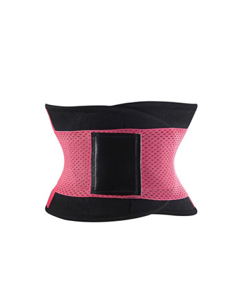 Waist Trainer Pink