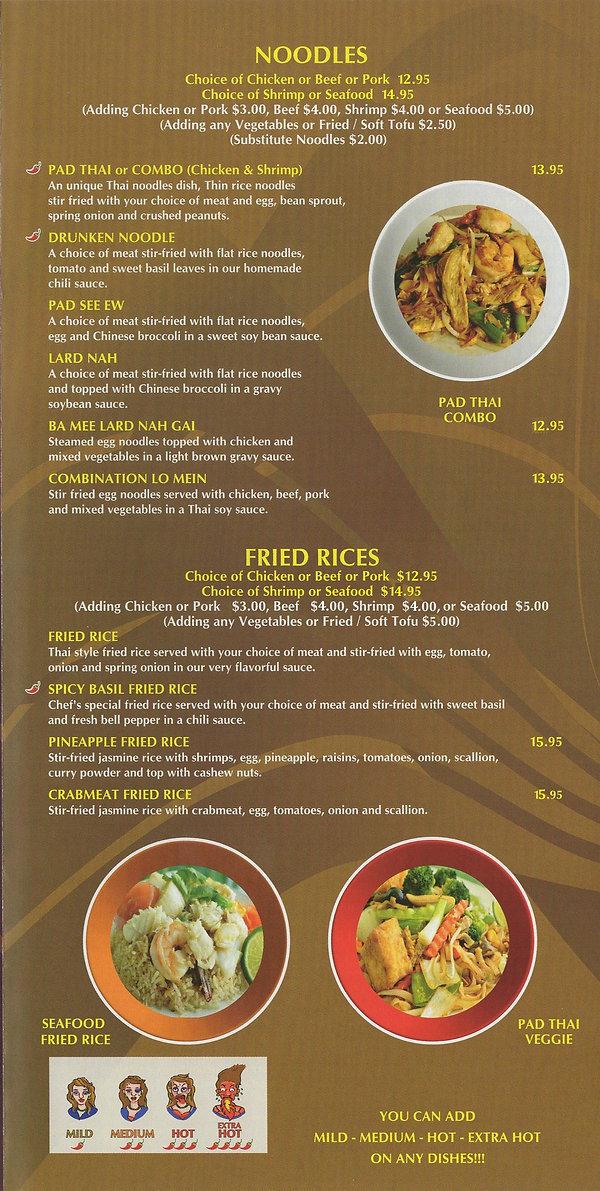 new menu (4).jpg