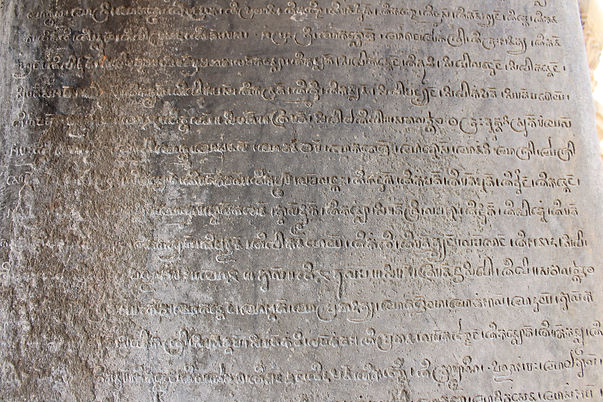 cambodge 6.JPG