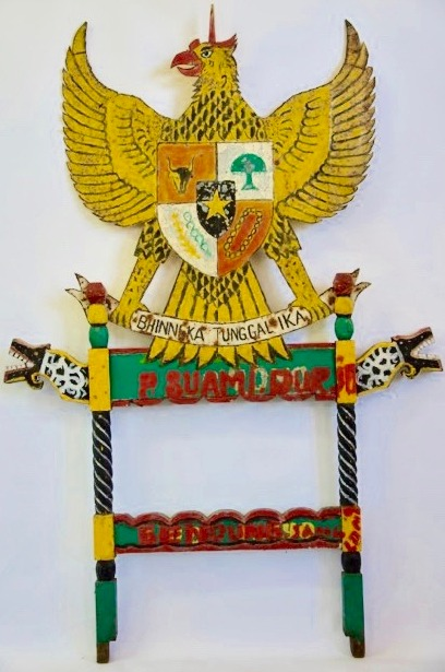 Indonesian Coat of Arms