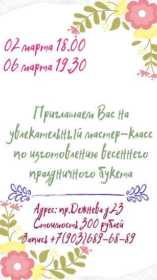 photo_2020-02-27 23.41.06.jpeg