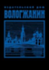 ИДВ_логотип.jpg