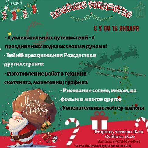 photo_2020-12-31 20.09.42.jpeg