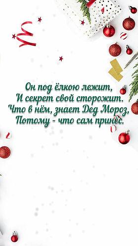 27 декабря.jpg