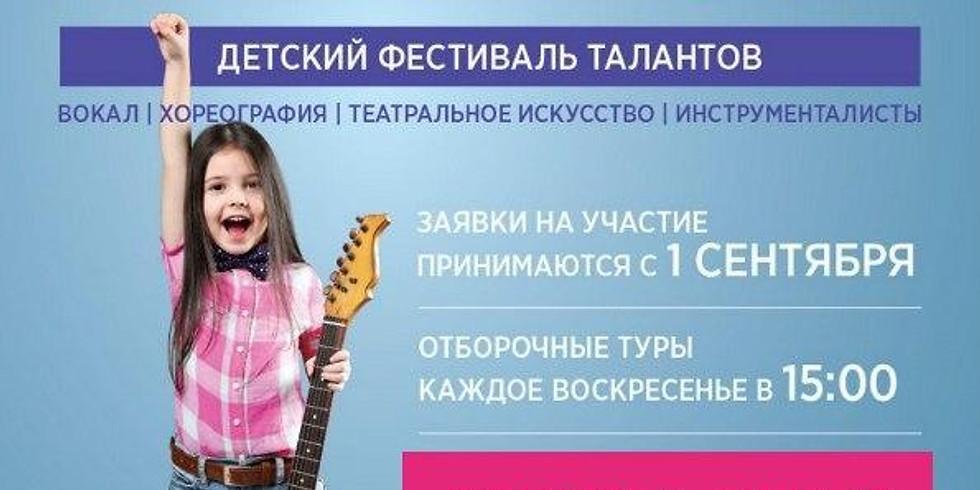 """ОХОТА НА СЦЕНУ """"ГУДЗОН"""""""