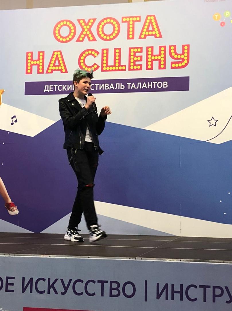"Отборочный тур 13.12.20. Охота на сцену ТРЦ ""Гудзон"""