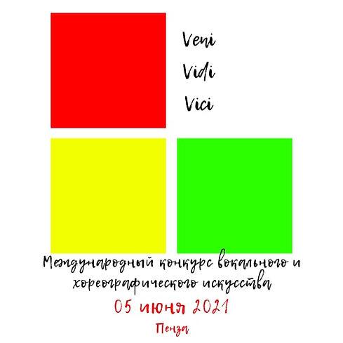 photo_2021-02-27 16.32.30.jpeg