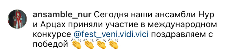 VeniVidiVici Новороссийск