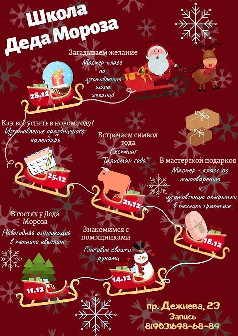 photo_2020-12-03 17.39.26.jpeg