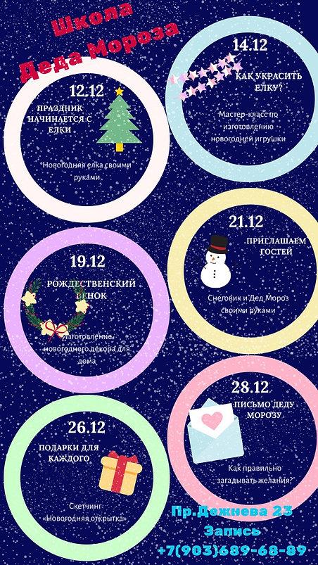 photo_2019-12-09 17.18.03.jpeg